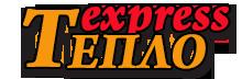 Тепло Экспресс — водопровод, канализация, отопление в Туле